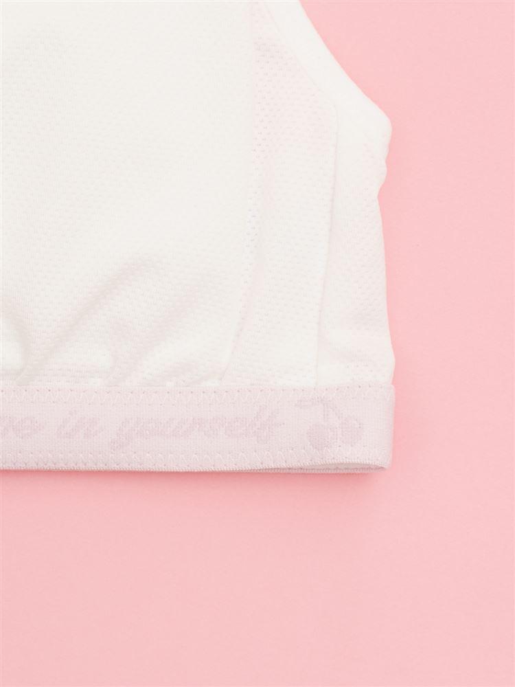 [tutuプチ]STEP2ジュニア用スポーツブラ(白×ピンク)