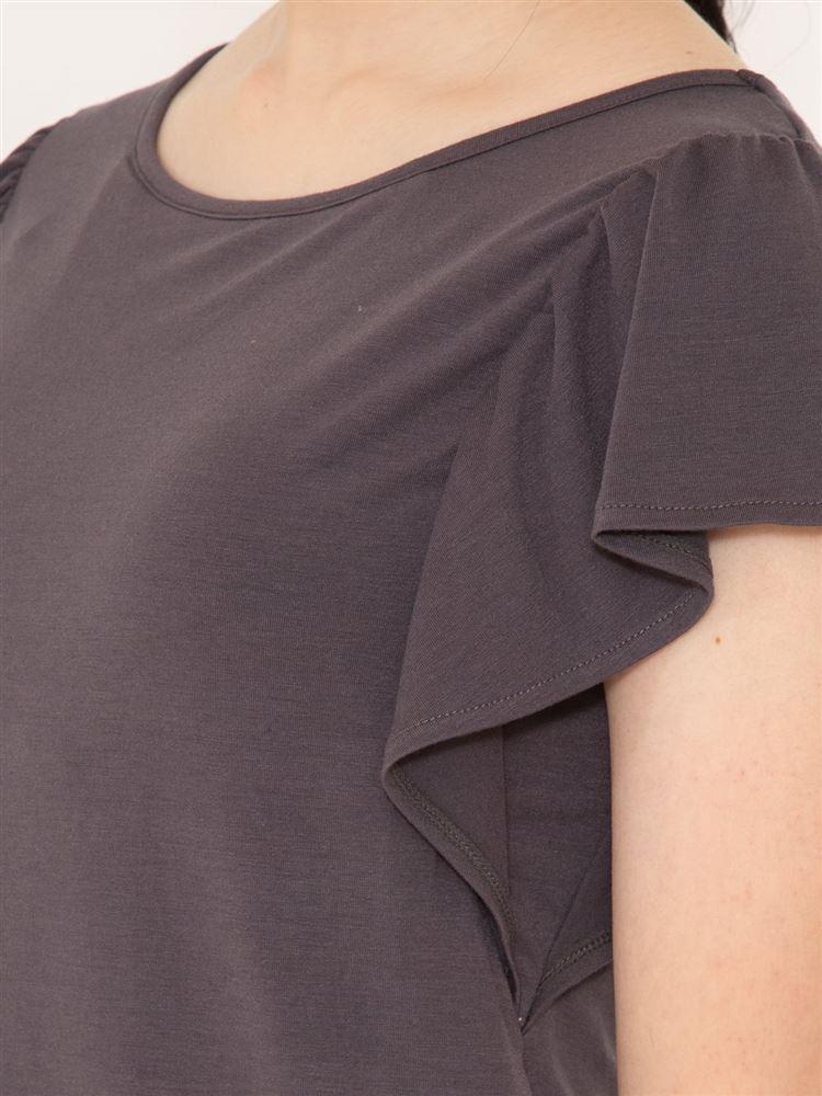 袖フリルパット付きベア天竺パジャマ(半袖×1分丈パンツ)