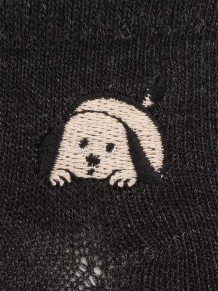 綿混伏せ犬足首刺繍くるぶしソックス
