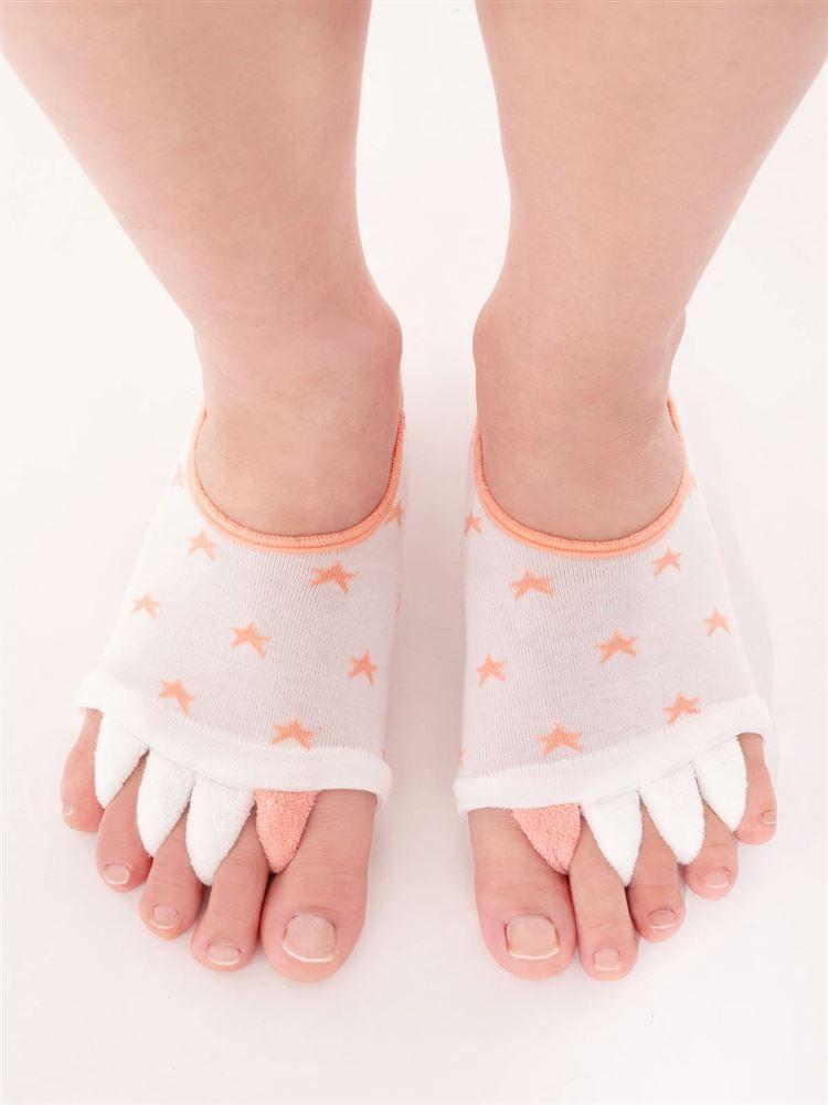 [健康と美]足指解放足底クッション付き星柄ソックス