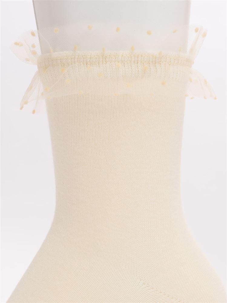 綿混ドットフリル付きソックス14cm丈