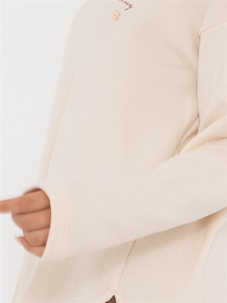 [tutu home]ストレッチ裏毛ロゴ刺繍プルオーバー