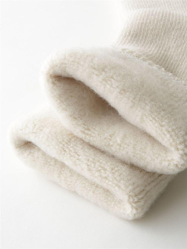 まるで毛布!のような暖かさ裏起毛無地ソックス23cm丈