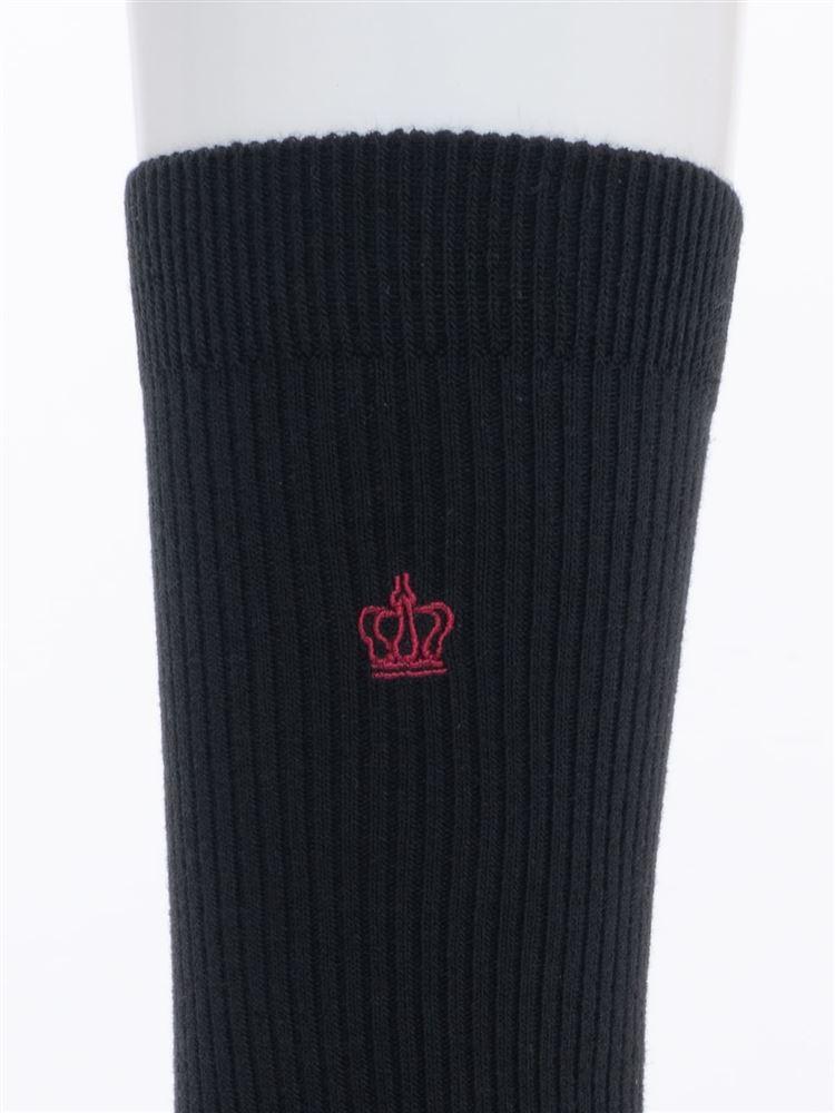 王冠刺繍綿混ハイソックス28cm丈