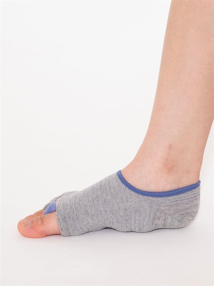 [健康と美]足ゆび解放足底クッション付きソックス