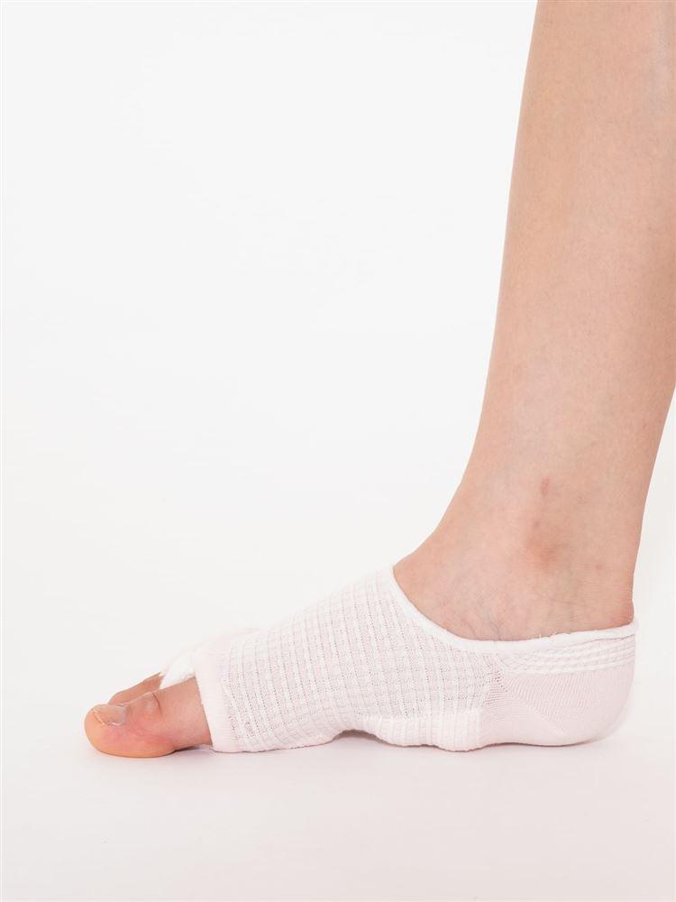 [健康と美研究所]足ゆび解放足底クッション付きソックス