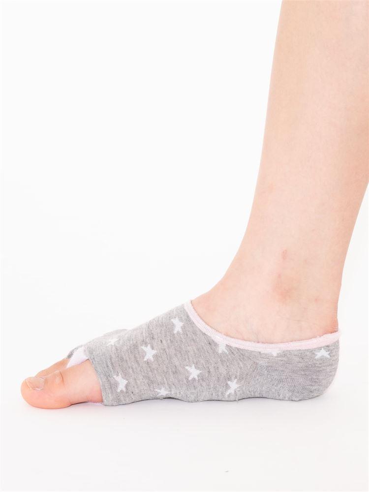 [健康と美研究所]足ゆび解放足底クッション付き星柄ソックス