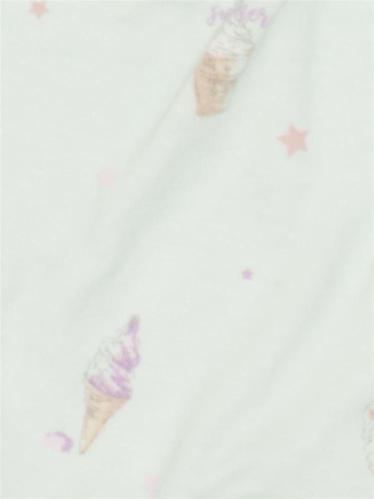 ソフトクリーム柄レーヨンベア天フレアパンツ