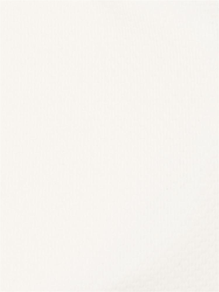 [tutuプチ]STEP3・ジュニア用スポーツブラ(白×ピンクロゴ)