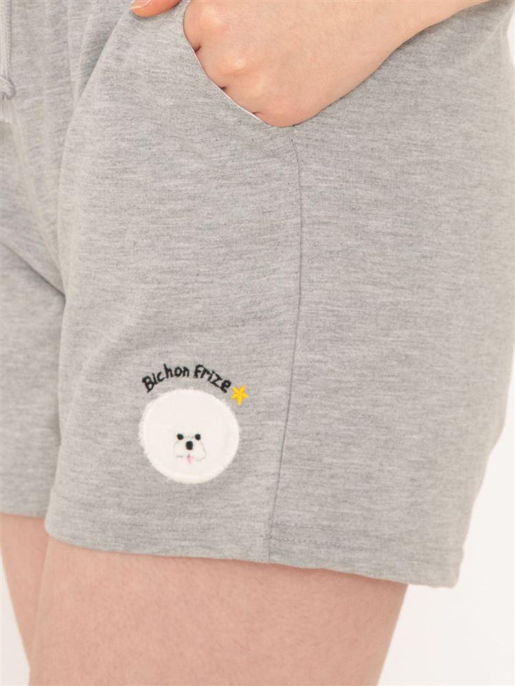 ビションフリーゼ刺繍裏毛1分丈パンツ