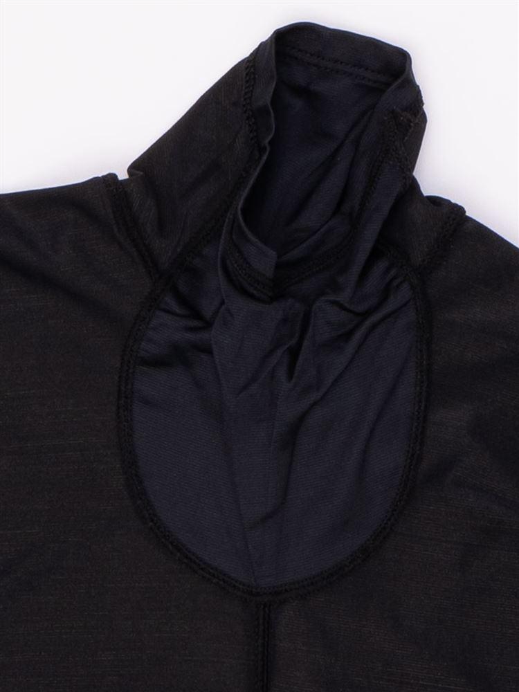 tutuCOOL半袖(汗とりパッド付き)