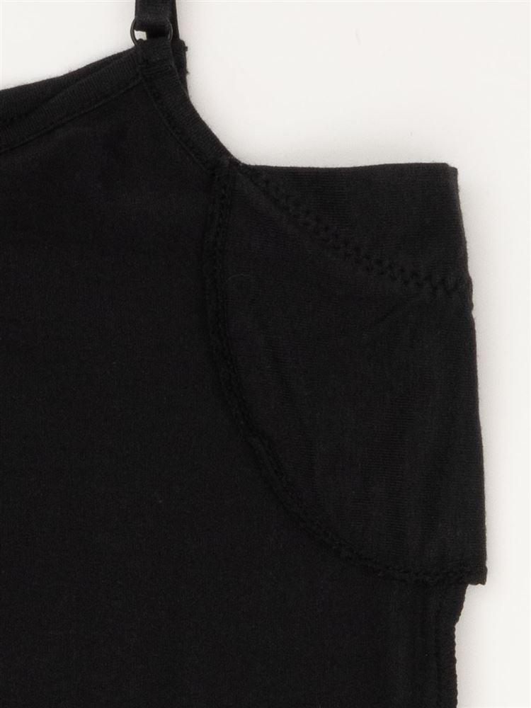 [tutu cotton+]無地キャミソール
