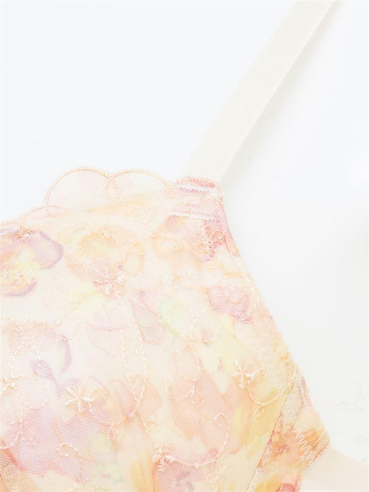 [夏・すっぴんメイクブラ]シュガリセレーナブラ
