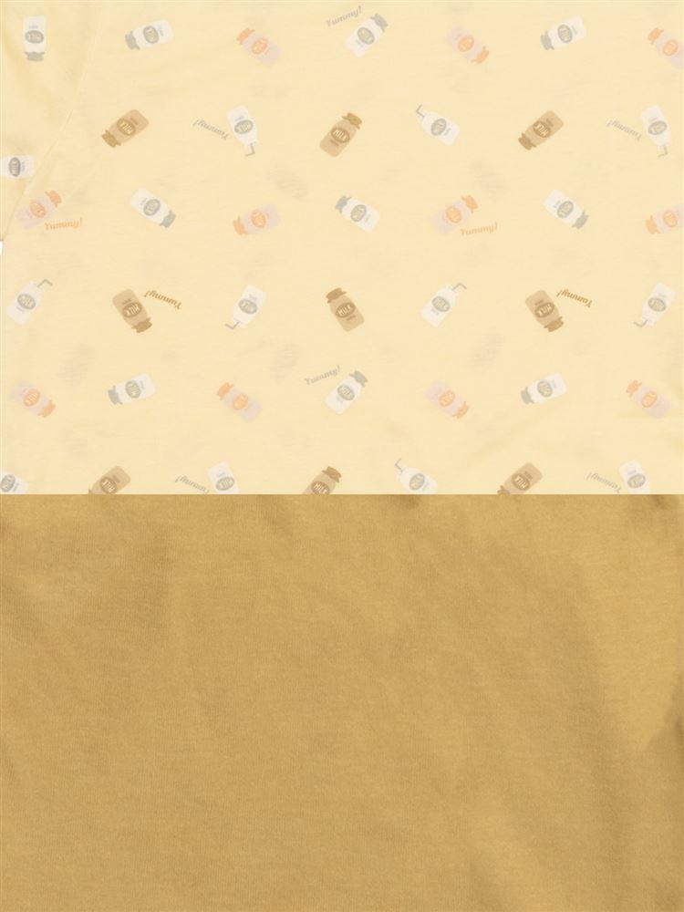 ミルク柄パジャマ(半袖・1分丈パンツ)