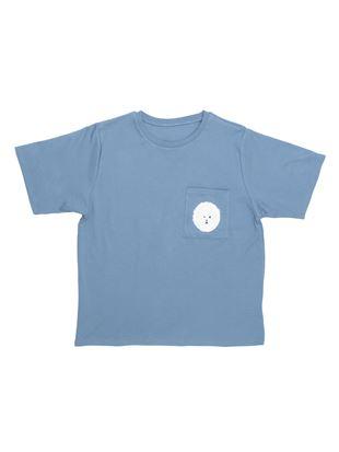 ビションフリーゼもこもこ刺繍スムースTシャツ|トップス