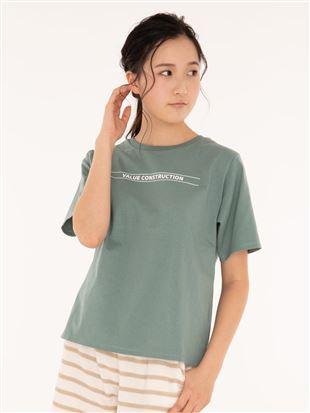 ラインロゴ綿天竺Tシャツ|
