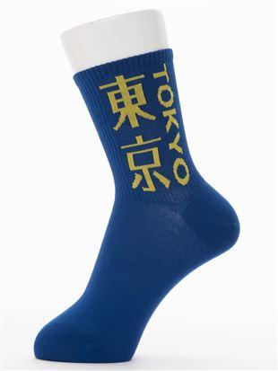 東京ロゴ柄アメリブソックス15.5cm丈|クルーソックス