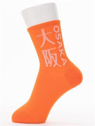 大阪ロゴ柄アメリブソックス15.5cm丈|