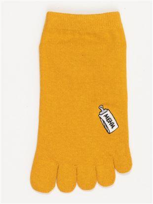 綿混カフェドリンク刺繍5本指くるぶしソックス|