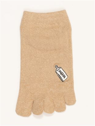 綿混カフェドリンク刺繍5本指くるぶしソックス|5本指ソックス