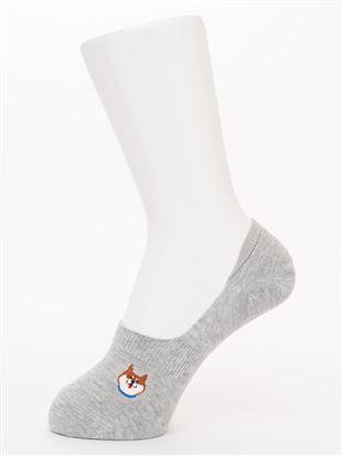 にっこり柴犬刺繍綿混深履きカバーソックス|カバーソックス・フットカバー