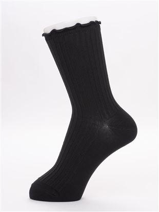 [レディライン]履き口メロー逆あぜリブソックス18cm丈 