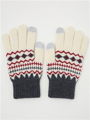 ニット柄5本指手袋(スマホ対応)|手袋
