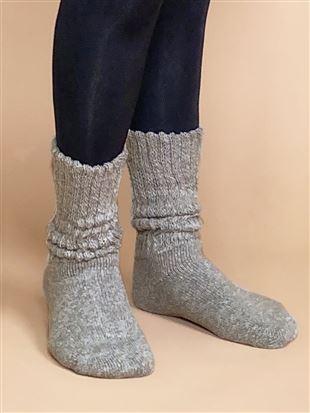 まるで毛布!のような暖かさ履き口ゆったり裏起毛ソックス23cm丈|クルーソックス