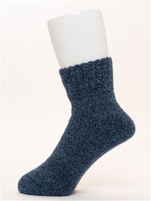 [メンズ]まるで毛布!のような暖かさ裏起毛アメリブ無地ソックス12cm丈|