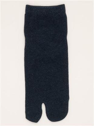 綿混2本指吸水速乾ソックス|足袋・2本指ソックス