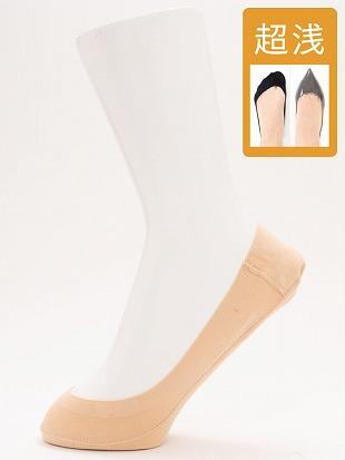 [ストレス0靴下]綿混超浅履きカバーソックス|カバーソックス・フットカバー