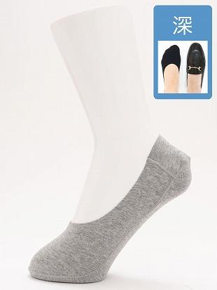 [ストレス0靴下]綿混深履きカバーソックス|カバーソックス・フットカバー
