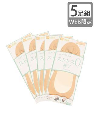 【5足組】[ストレス0靴下]綿混超浅履きカバーソックス(WEB限定)|カバーソックス・フットカバー