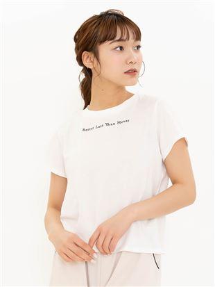 綿天竺小さいロゴ刺繍Tシャツ|トップス
