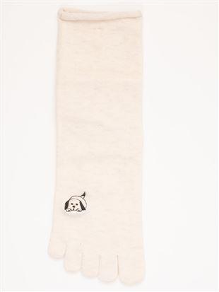 綿レーヨン犬伏せ刺繍5本指ソックス14cm丈|5本指ソックス