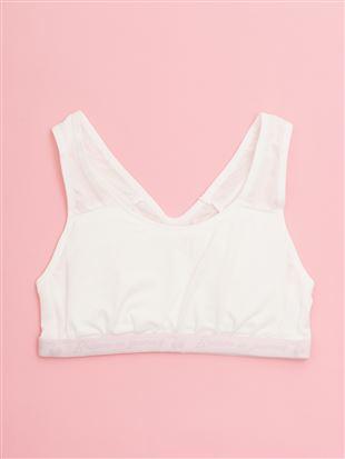 [tutuプチ]STEP2ジュニア用スポーツブラ(白×ピンク)|ジュニア用ブラ・キャミ