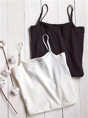 [tutu cotton+]無地キャミソール|キャミソール