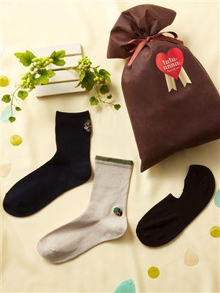 【ギフトセット】母の日靴下カジュアルセット3足組(WEB限定)|レッグウェア