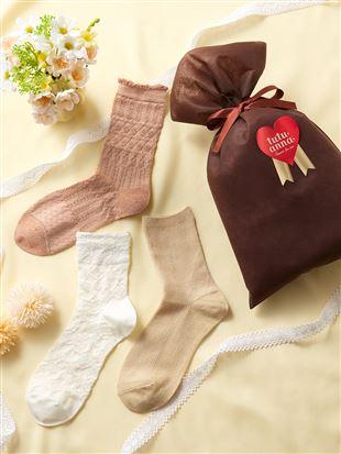 【ギフトセット】母の日靴下エレガンスセット3足組(WEB限定)|レッグウェア