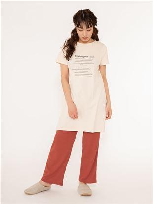 ロゴTシャツリブパンツパジャマ|パジャマ
