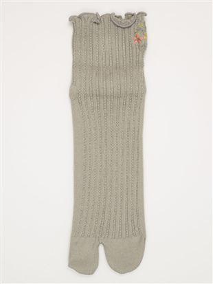 履き口メロー花刺繍2本指ソックス10cm丈|