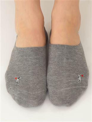 [ストレス0靴下]綿混左右違いシマウマ刺繍超深履きカバーソックス|
