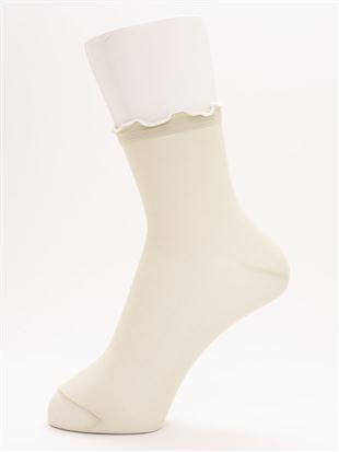 履き口メローシアーソックス14cm丈|