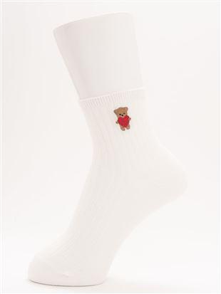 [ちょうどいい靴下]くまさんハート刺繍リブソックス12?p丈|