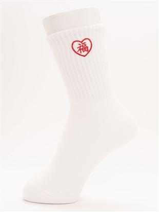 綿混アメリブ福ハート刺繍ソックス16cm丈 靴下・ソックス