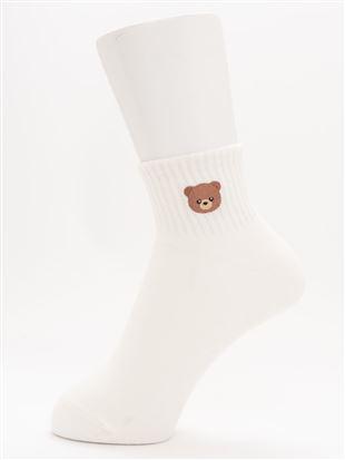 綿混くまさん刺繍アメリブソックス10cm丈|