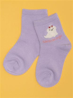 [キッズ]ちょうどいい靴下ちょんまげ犬温調ソックス|