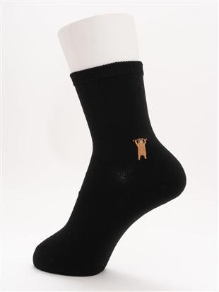 [ちょうどいい靴下]がんばるくま刺繍温調ソックス15cm丈 クルーソックス