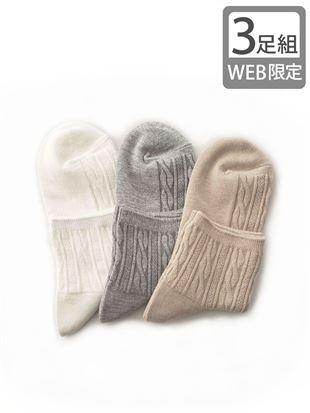 【3足組】シルク混消臭DRYリブソックス11cm丈(WEB限定)|クルーソックス