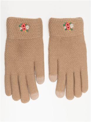 ワンポイントお花刺繍手袋|手袋